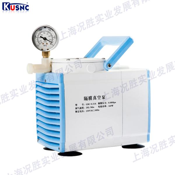 防腐型隔膜真空泵