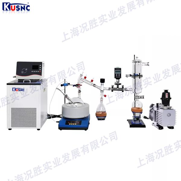 定制型短程蒸馏装置