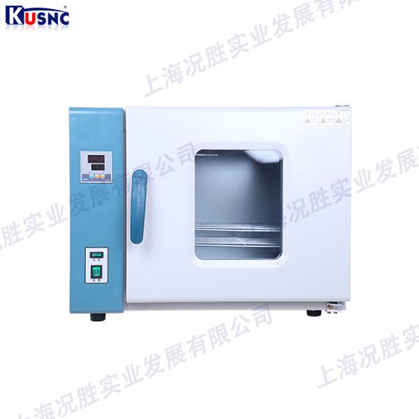 定制型电热真空干燥箱