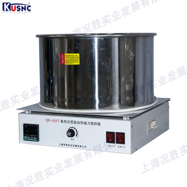 DF101T加热磁力搅拌器